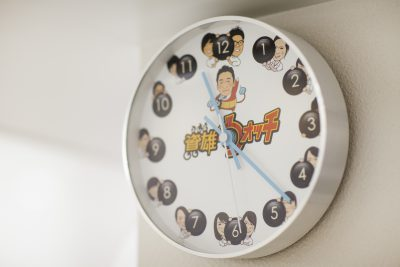 オオマチ歯科クリニック 時計