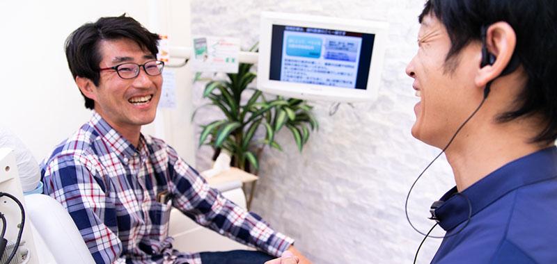 歯を大事にしたい人のイメージ写真