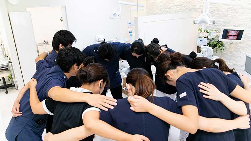 当院では一体感を出すためにチームワークを大事にしています。