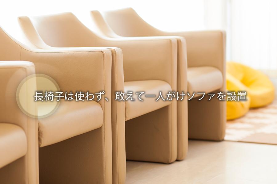 omotenashi005