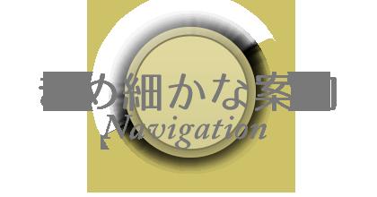 omotenashi01