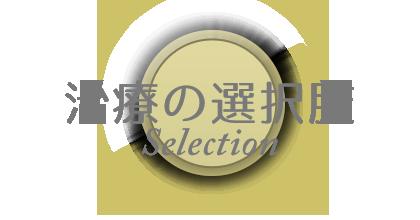 omotenashi03